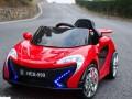 Xe ô tô điện trẻ em HEB-999 (18)
