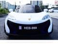 Xe ô tô điện trẻ em HEB-999 (29)
