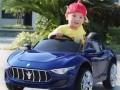 Xe ô tô điện trẻ em LB-8898 (18)
