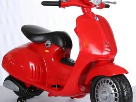xe máy điện trẻ em YH-8820 (16)