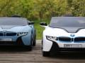 Xe ô tô điện trẻ em BMW i8 (10)