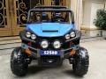 Xe ô tô điện trẻ em S2588 (38)