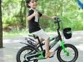 Xe đạp trẻ em Sport (13)