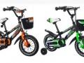 Xe đạp trẻ em Sport (31)