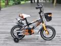 Xe đạp trẻ em Sport (7)