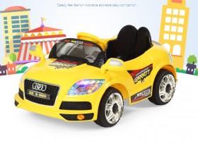 Xe ô tô điện trẻ em BLB-8600 (19)