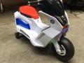 Xe máy điện trẻ em TTF-9688 (12)