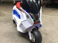Xe máy điện trẻ em TTF-9688 (8)
