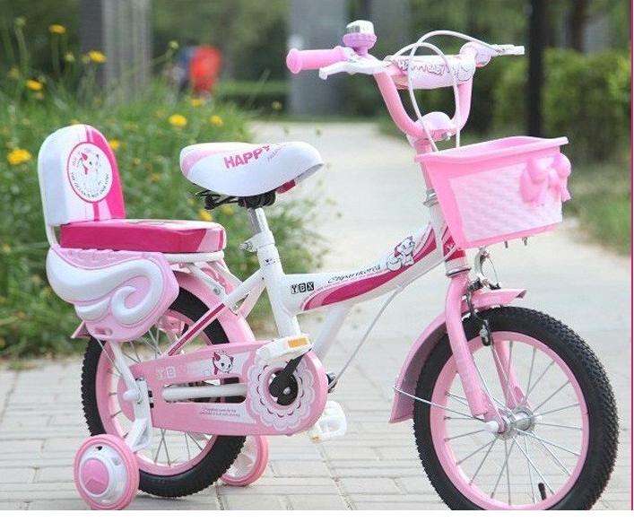 Xe đạp trẻ em YBX-201 (16 inch)