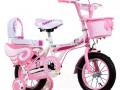 Xe đạp trẻ em YBX-201 (3)