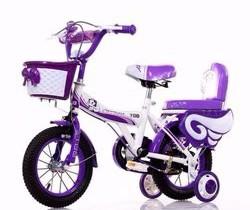 Xe đạp trẻ em YBX-201 (4)