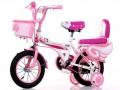 Xe đạp trẻ em YBX-201 (7)