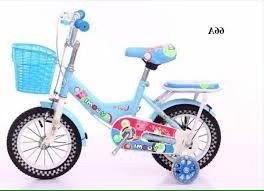 Xe đạp trẻ em Youmi 66A (6)