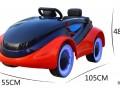 xe ô tô điện 888 2