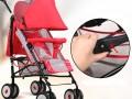 xe đẩy trẻ em 630 E 3