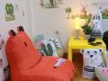 Ghế lười hạt xốp dáng sofa hình Hà Mã GL S083 (3)