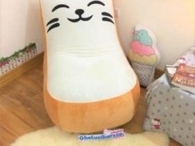 Ghế lười hạt xốp dáng sofa hình mèo SF009