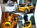 xe ô tô điện trẻ em FC8858 bé ngồi xe
