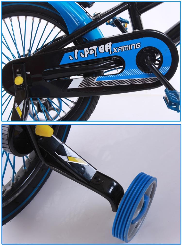 xe đạp trẻ em 353 bộ phận