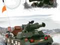 xe tăng trẻ em MY-99 2