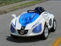 Xe ô tô điện trẻ em YH-99169 (1)