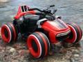 Xe máy điện trẻ em SMT-918 (4)