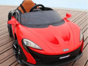 Xe ô tô điện trẻ em BDQ-1199 (2)