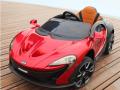 Xe ô tô điện trẻ em BDQ-1199 (3)