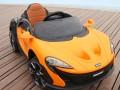 Xe ô tô điện trẻ em BDQ-1199 (35)