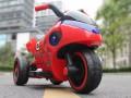 Xe máy điện trẻ em YH-99125 (9)