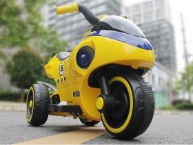 xe máy điện cho bé YH-99125 ảnh nền
