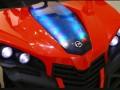 xe ô tô điện trẻ em 1199 10