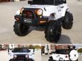 xe ô tô điện trẻ em BJQ-6688 10