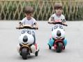 Xe máy điện trẻ em HLM-5188 (6)