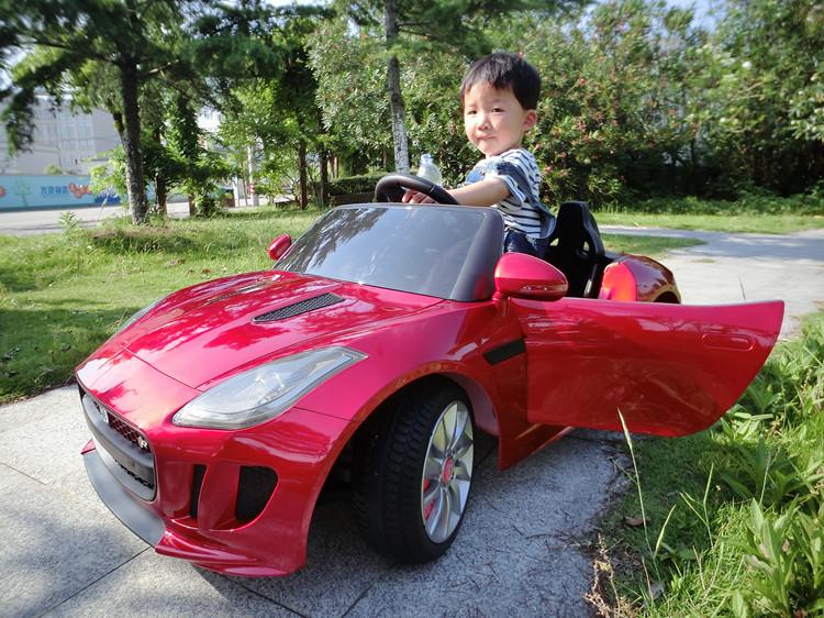 xe ô tô điện trẻ em Jaguar DMD-218 2